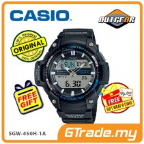 CASIO OUTGEAR SGW-450H-1AV Sports Hiking Gear Watch | Alti.Baro.meter