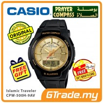 CASIO PRAYER COMPASS CPW-500H-9AV Qibla Watch | Islam Muslim Alarms [PRE]