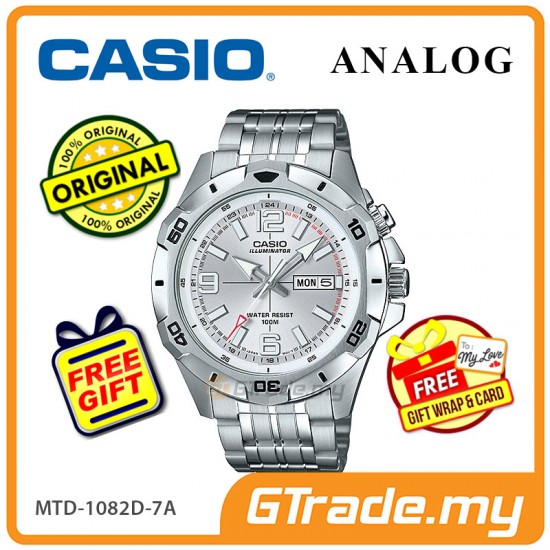 casio g shock illuminator watch manual