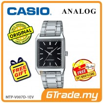 CASIO ANALOG MTP-V007D-1EV Men Watch | Square Face Steel Band [PRE]