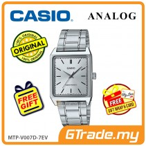 CASIO ANALOG MTP-V007D-7EV Men Watch | Square Face Steel Band [PRE]
