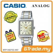 CASIO ANALOG MTP-V007SG-9EV Men Watch | Square Face Gold Band [PRE]