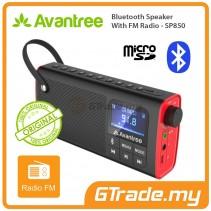 AVANTREE Portable Wireless Bluetooth Speakers with FM Radio | SP850