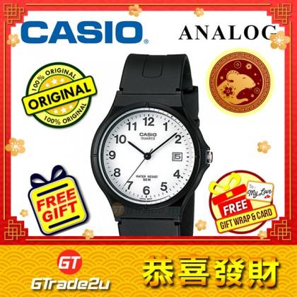 [READY STOCK] CASIO ANALOG MW-59-7BV Mens Watch | Date Display 50m Resist