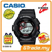CASIO G-SHOCK G-9300-1 MUDMAN Watch | Tough Solar Digital Compass