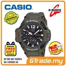 CASIO G-SHOCK GA-1100KH-3A Watch | GRAVITYMASTER IN THE SKY SERIES