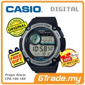 [READY STOCK] CASIO Men Prayer CPA-100-1AV Digital Watch | Hijri Prayer Alarm