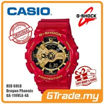 CASIO G-SHOCK GA-110VLA-4A Digital Analog Watch | Red Gold Dragon