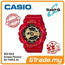CASIO Ladies BABY-G BA-110VLA-4A Digital Watch | Red Gold Phoenix