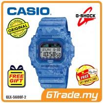 CASIO G-SHOCK GLX-5600F-2 Digital Watch | G-LIDE Flower Surfer