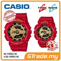 CASIO G-SHOCK BABY-G GA-110VLA-4A BA-110VLA-4A Couple Watch Red Gold