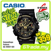 ✰RAYA✰CASIO G-SHOCK GA-100CF-1A9 Analog Digital Watch | Military Camouflage