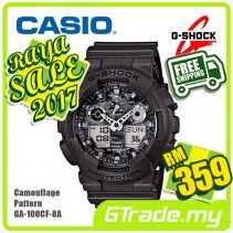 ✰RAYA✰CASIO G-SHOCK GA-100CF-8A Analog Digital Watch | Military Camouflage