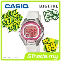 ✰RAYA✰CASIO STANDARD LW-200-7AV Digital Watch | 10 Yrs Battery Life Petide