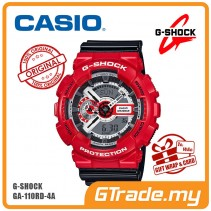 CASIO G-SHOCK GA-110RD-4A Watch | Ducati Dead Pool Edition