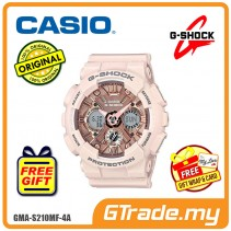 CASIO G-SHOCK GMA-S120MF-4A Digital Watch | S Series For Ladies Women