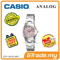 CASIO Ladies LTP-1241D-4AV Analog Watch | Petit Charm essential