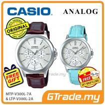 CASIO COUPLE MTP-V300L-7AV & LTP-V300L-2AV Analog Watch
