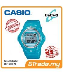 CASIO Ladies BABY-G BG-169R-2B Digital Watch Water Sport 200m Sunshine