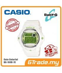 CASIO Ladies BABY-G BG-169R-7C Digital Watch Water Sport 200m Sunshine