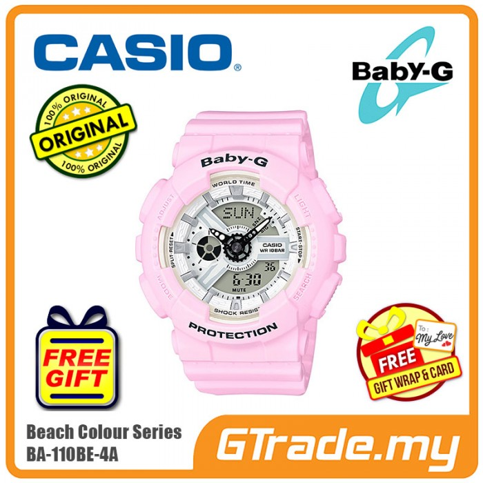 e2dfaa3f8663 CASIO Ladies BABY-G BA-110BE-4A Digital Watch Beach Color Series