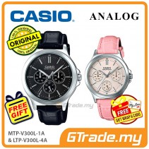 CASIO COUPLE MTP-V300L-1AV & LTP-V300L-4AV Analog Watch
