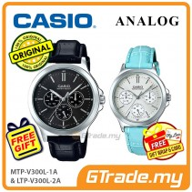 CASIO COUPLE MTP-V300L-1AV & LTP-V300L-2AV Analog Watch