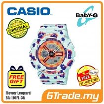 CASIO Ladies BABY-G BA-110FL-3A Digital Watch Flower Leopard Pattern [PRE]