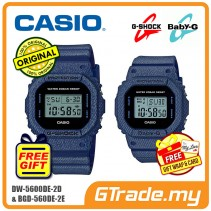 [READY STOCK] CASIO G-SHOCK BABY-G DW-5600DE-2D BGD-560DE-2D Couple Watch Denim