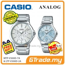 CASIO COUPLE MTP-V300D-7AV & LTP-V300D-2AV Analog Watch