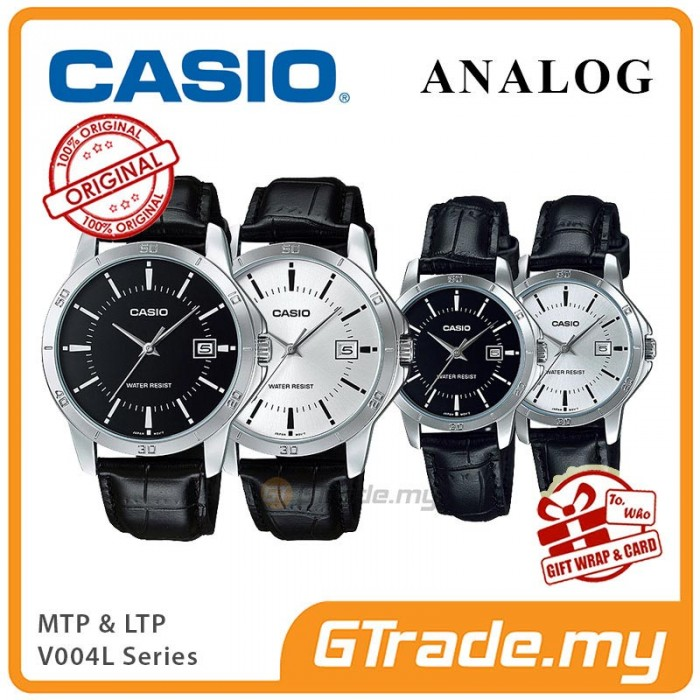 Jam casio couple