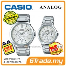 CASIO COUPLE MTP-V300D-7AV & LTP-V300D-7AV Analog Watch