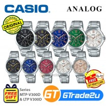 Casio Couple V300D Analog Steel Watches Casual Day Date 24hrs Display