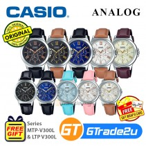 Casio Couple V300L Analog Leather Watches Casual Day Date 24hrs Display