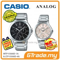 [READY STOCK] CASIO COUPLE MTP-V300D-1AV & LTP-V300D-4AV Analog Watch