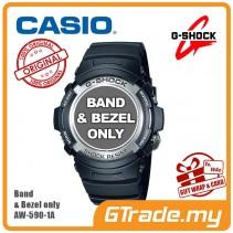 CASIO Original Band & Bezel | G-Shock AW-590-1A
