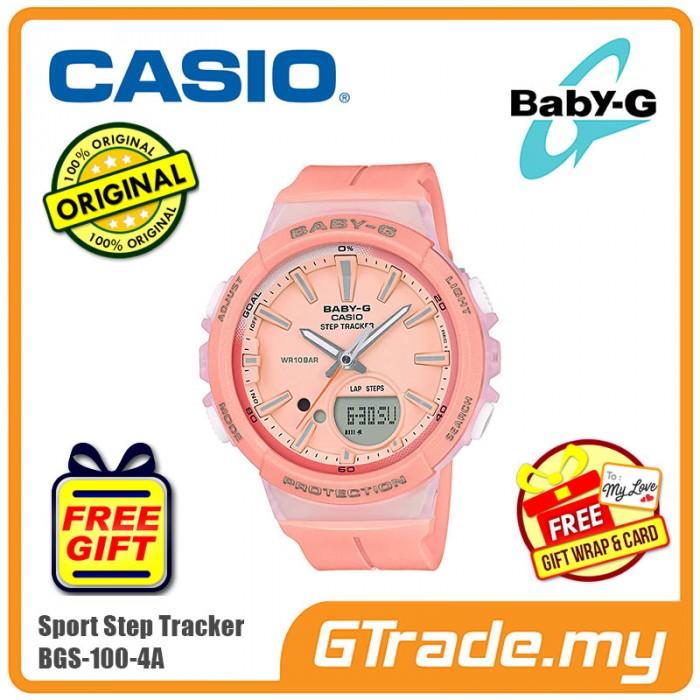 b7f26d0d58c CASIO Baby-G BGS-100-4A Ladies Women Watch
