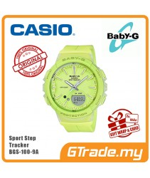 CASIO Baby-G BGS-100-9A Ladies Women Watch | Sport Step Tracker