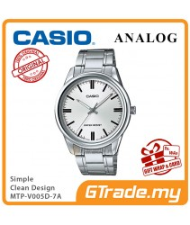 CASIO Men MTP-V005D-7A Analog Watch | Simple Clean Design