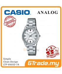 CASIO Women Ladies LTP-V005D-7A Analog Watch | Simple Clean Design