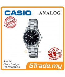 CASIO Women Ladies LTP-V005D-1A Analog Watch | Simple Clean Design