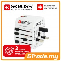 SKROSS International Universal Adapter Plug USB Charger | MUV USB Asia