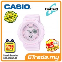 CASIO Baby-G BGA-190BC-4B Women Ladies Watch | Beach Traveler