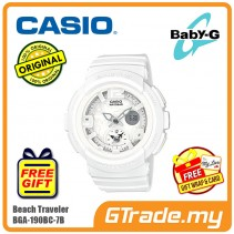 CASIO Baby-G BGA-190BC-7B Women Ladies Watch | Beach Traveler