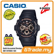 CASIO G-SHOCK AW-591GBX-1A4 Digital Watch | Gold-Accented Designs [PRE]