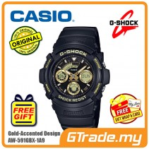 CASIO G-SHOCK AW-591GBX-1A9 Digital Watch | Gold-Accented Designs [PRE]