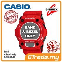 CASIO Original Band & Bezel | G-Shock G-7900A-4D