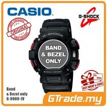 CASIO Original Band & Bezel | G-Shock G-9000-1V
