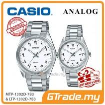 CASIO MTP-1302D-7B3 & LTP-1302D-7B3 Couple Watch | Arabic Numerals