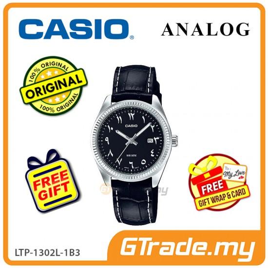 CASIO Women Ladies LTP-1302L-1B3 Analog Watch | Arabic Numerals